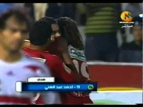 Ahmed Abdel Ghany