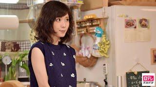 司(錦戸亮)は、仕事ができない自分を丸ごと受け入れてくれた妻・沙也加(...