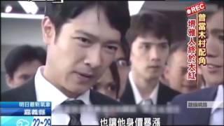 而半澤這部劇也捧紅了裡頭許多演員,像是男主角堺雅人,雖然已經在日本...