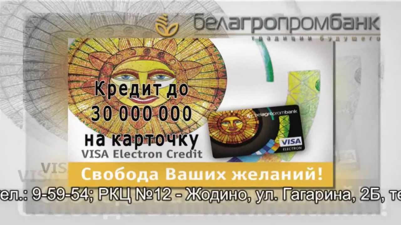 Мобильные телефоны купить в интернет магазине. ▷ заказывайте прямо сейчас ☆ доставка по минску и городам беларуси. ✓ официальная.