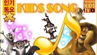 ♪[SONG]30분 영어동요- KIDS ENGLISG SONG-아이들이 좋아하는 동요 30분 이어보기