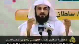 Premier site de rencontre et de mariage islamique