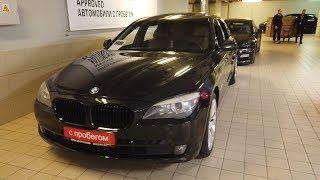 BMW 750Li за 700 тысяч! Предсмертное Состояние некогда крутейшего автомобиля!