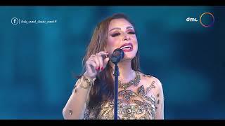 حفلة العيد - النجمة أنغام تتألق في حفل ثالث أيام العيد - عيد الفطرالمبارك 2020
