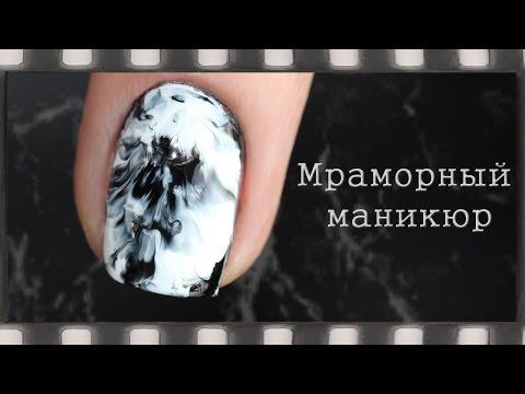Как легко сделать мраморный маникюр в домашних условиях | Stone Marble Nail Art. Smoke Nails