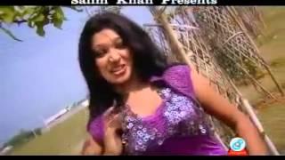 Amer gaye Premer jor Beauty bangla song