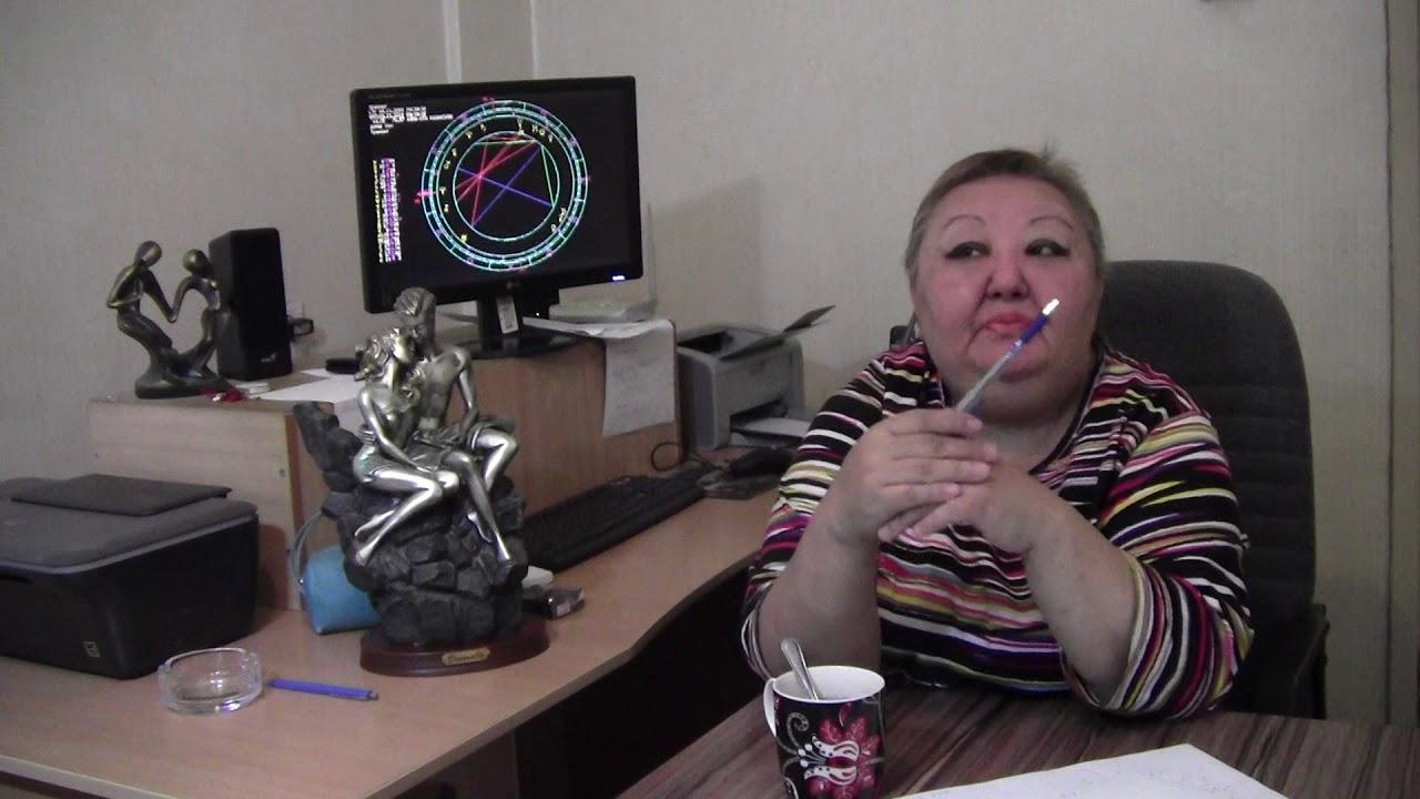 Юпитер заходит в стрельца на год 18 19гг Астролог Махаббат Кайдарова, +77028548868
