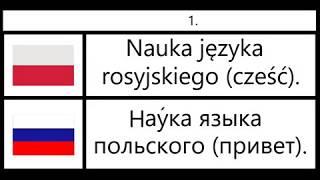 1. Nauka języka rosyjskiego za darmo (cześć) - нау́ка родной языка польского бесплатно (привет).