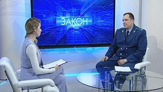 ЗАКОН (Максим Родионов,  26 февраля 2020)