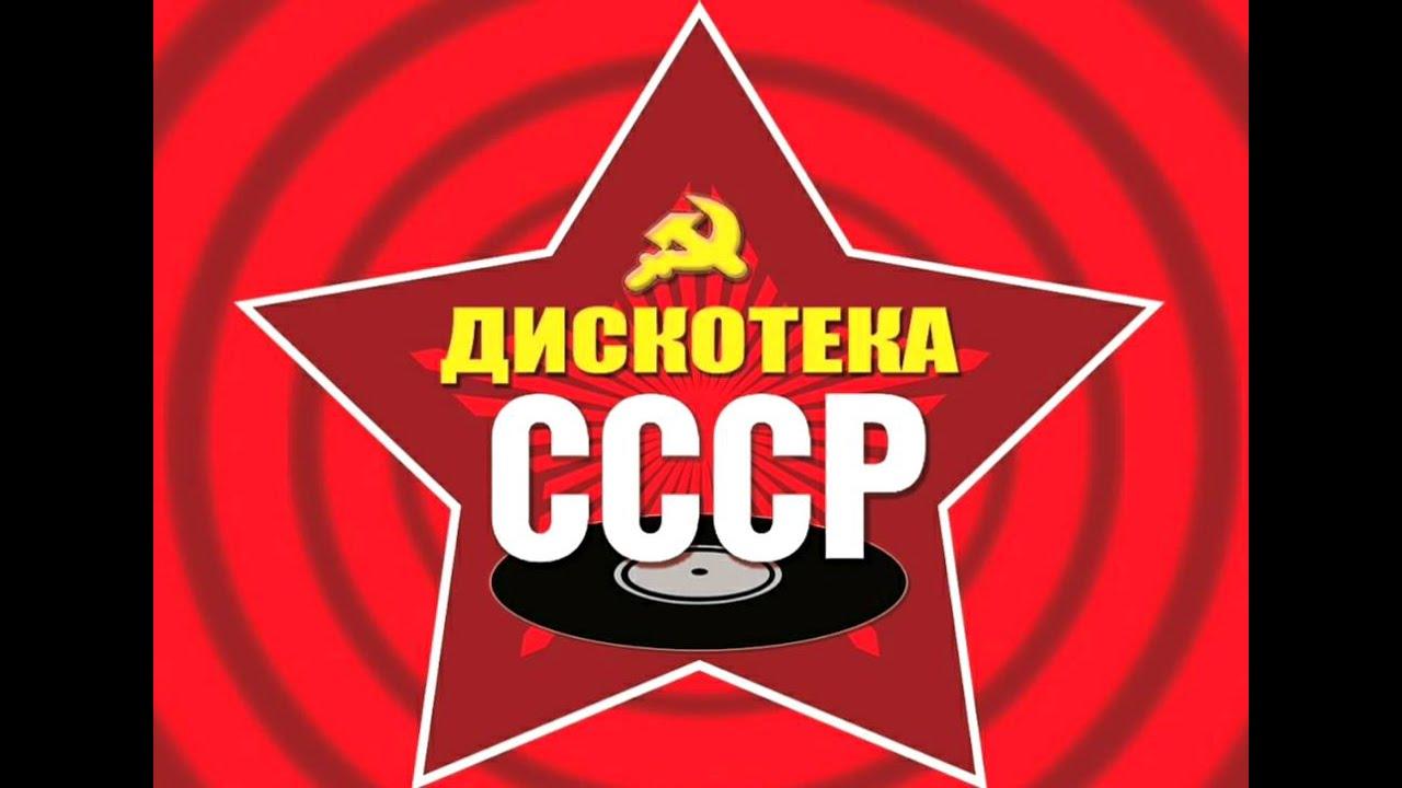 Самые Популярные Советские Хиты 70