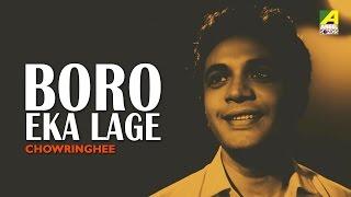 Baro Eka Laage | Chowringhee | Bengali Movie Song | Manna Dey | Uttam Kumar