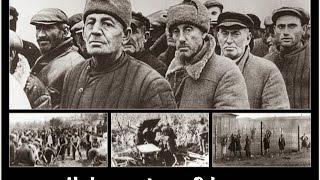 LA HISTORIA DE LA KGB (Completo)