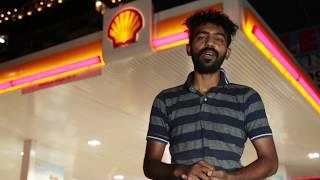 Shell V-Power Winners Testimonial