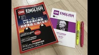 CNN English Express http://ee.asahipress.com/ 英語学習法 英語勉強 ...