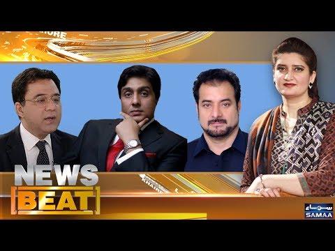 Hukumat Ka Imtehan | News Beat | Paras Jahanzeb | SAMAA TV | Oct 06, 2018