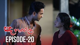 Sanda Hangila | Episode 20 - (2019-01-03) | ITN Thumbnail