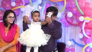 Aaira Kanz 1st Birthday party