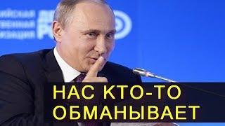 Россияне начали что - то подозревать. Херсон vs. Москва.
