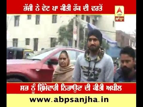 Cricketer Harbhajan Singh cast his vote