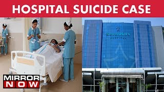 Man commits suicide from Mumbai's Seven Hills Hospital - The News