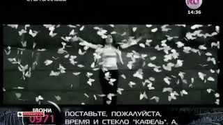 Маша Ржевская - Когда я стану кошкой (HDmitry-tv) 01