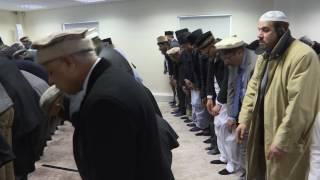 Baitul Ehsan Inauguration English News