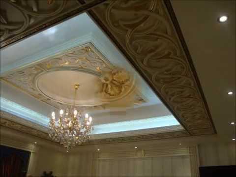 La Marquise Decor لامركيز ديكور Moroccan Interior Design