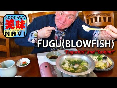 #89 Japanese Blowfish (Fugu)Full-Course | Iwazushi【岩珠旨】~EDOGAWA美味NAVI