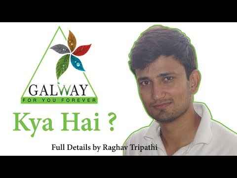 Glaze Company Kya Hai ? | Glaze Trading India Private Limited | Galway
