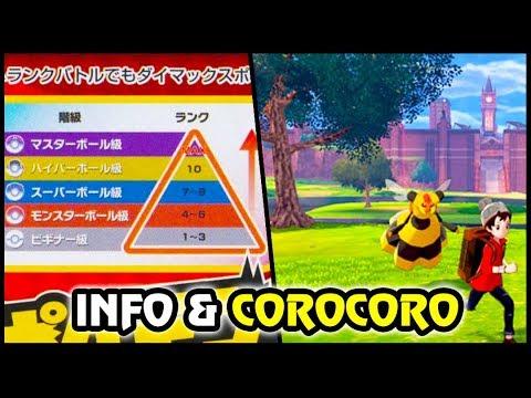 Upcoming Info On Pokenchi & New Corocoro Leak For Pokemon Sword And Shield