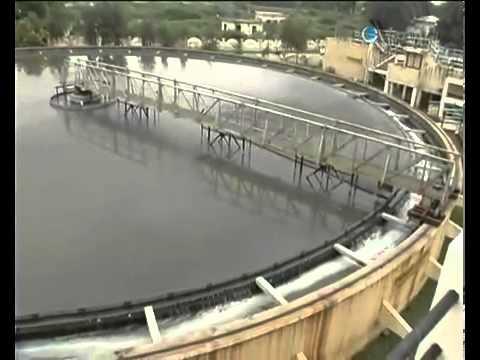 36 00 20 Waste Water Treatment   VMC, Vadodara, Gujarat, India