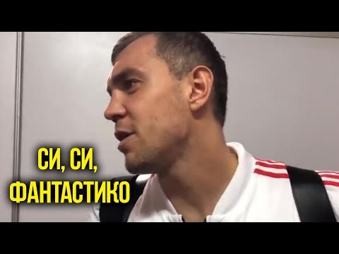 Что вычудил ДЗЮБА после выхода сборной России на ЕВРО-2020...