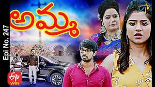 Amma | 19th February 2021 | Full Episode No 247 | ETV Telugu