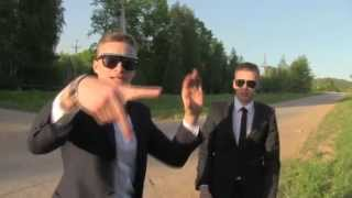 Гоша Пиджаков и Андрей Ali - В рот палец не клади!!..