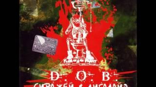 D.O.B. Community Громче музыку, громче микрофоны