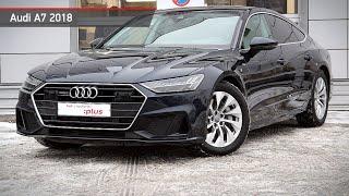 Audi A7 с пробегом 2018