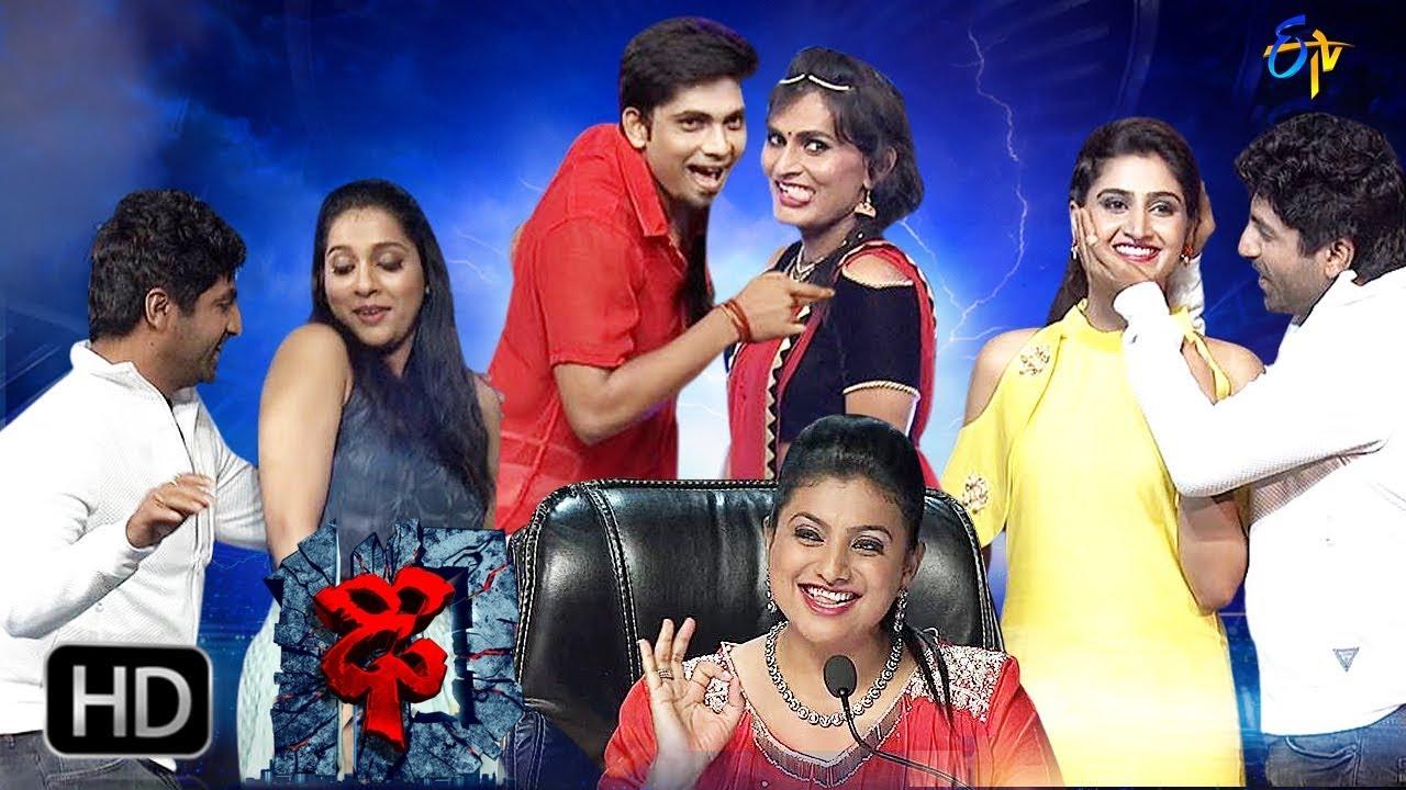 Dhee 10 | 25th October 2017| Full Episode | ETV Telugu ...