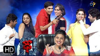 Dhee 10 | 25th October 2017| Full Episode | ETV Telugu