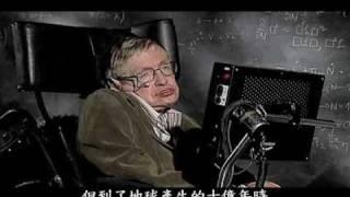 我們的宇宙如何開始?Stephen Hawking