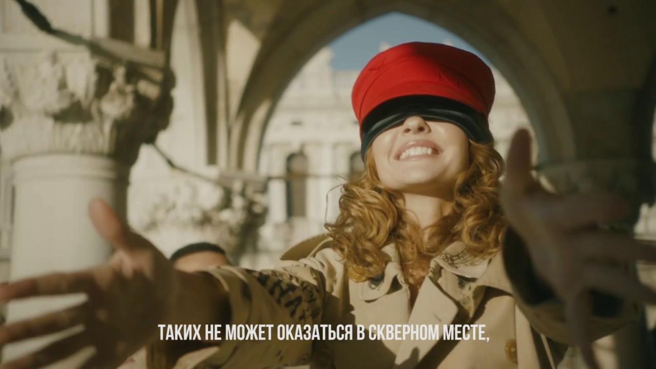 MONATIK - Зашивает душу (Official Teaser) 2018
