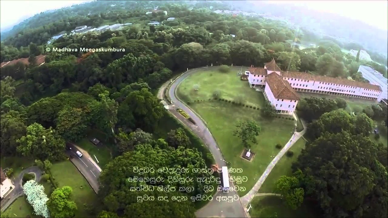 Peradeniya University Anthem - YouTube