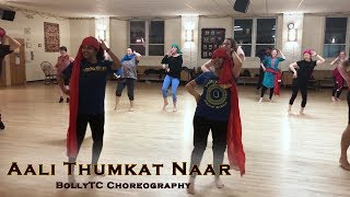 Aali Thumkat Naar Mumbai Pune Mumbai 3 | Marathi Song | Simple Choreography | Dance Cover