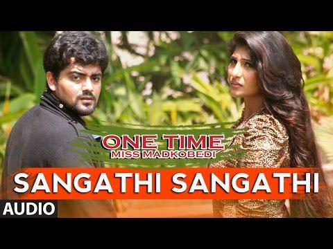 Sangathi Sangathi Full Song Audio || One Time || Tejus, Neha Saxena || Abhimann Roy