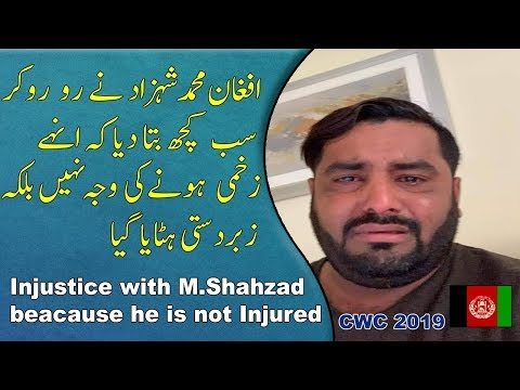 Mohammad Shahzad Cried After Ruling Out From Cricket World Cup 2019 Injustice He Is Not Injured