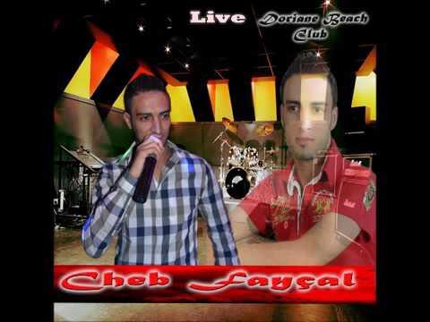 cheb faycal tarik ibn ziad mp3