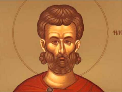 Άγιος Ιουστίνος ο Απολογητής και φιλόσοφος