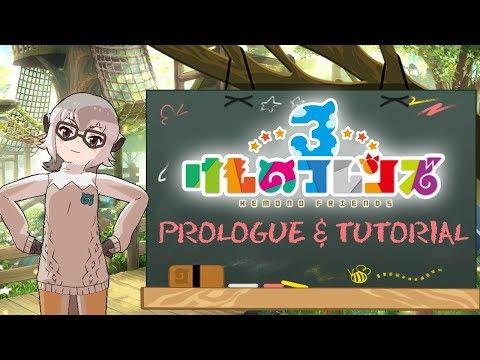 Kemono Friends 3 - Prologue (English Translation)