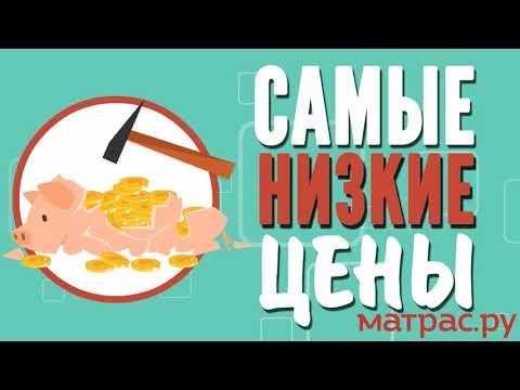"""10 причин купить матрас в магазине """"Матрас.ру"""""""