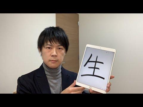 2019/01/31 人権派ジャーナリストの広河隆一氏、ヤバすぎ/野党が早速審議拒否へ