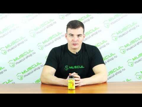Cloma Pharma Methyldrene 25 - Описание, применение отзывы.